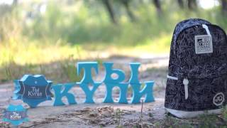 Молодежный рюкзак из ткани JQ черный купить в Украине - обзор