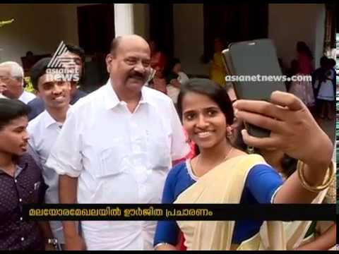LDF Candidate Mani C Kappan visits CSI Bishop | Pala Byelection