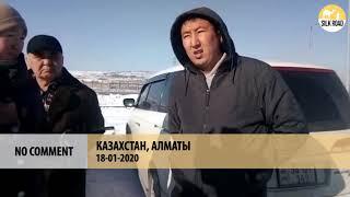 """""""Оформление авто в Казахстане дороже самой машины"""""""