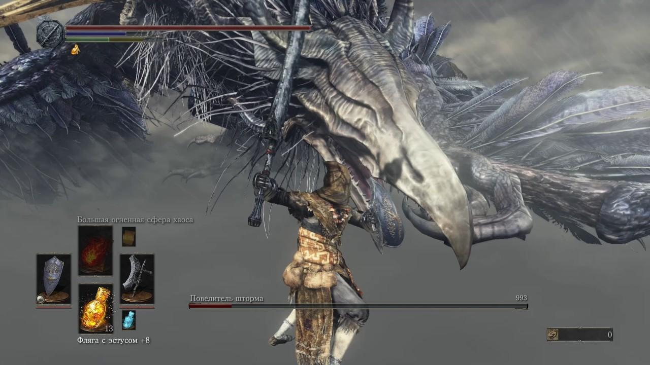 Dark Souls 3 Lore - Есть ли имя у Безымянного Короля?