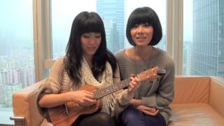 Repeat youtube video Together Ukulele教學 - Robynn & Kendy (謝謝UkeHK!)