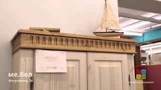 Мебель из массива в Домашнем Очаге(ТЦ