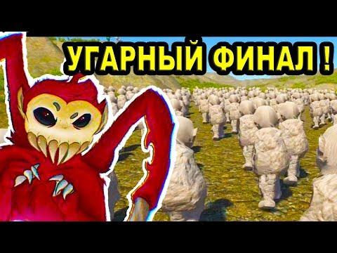 СЛЕНДИПУЗИКИ И РЖАЧНЫЙ ФИНАЛ ! - Slendytubbies 3: Campaign [Doge Mod] - #5