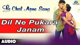 Video Le Chal Apne Sang : Dil Ne Pukara Janam Full Audio Song   Siddhant, Akanksha   download MP3, 3GP, MP4, WEBM, AVI, FLV Agustus 2017