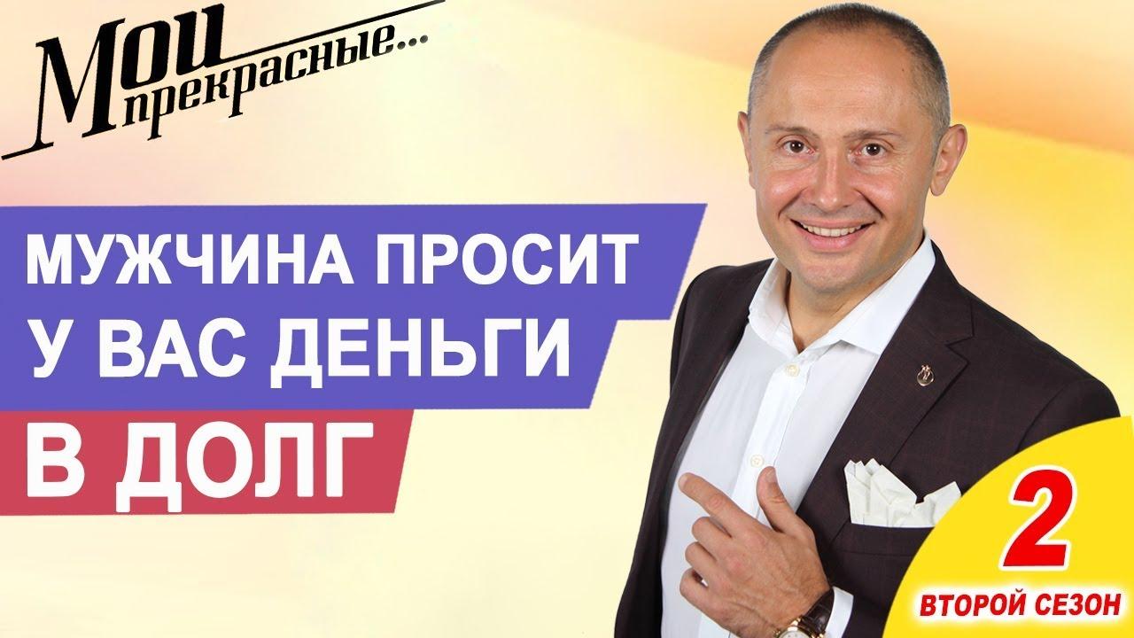 Кредит рейтинг банков по ставкам москвы