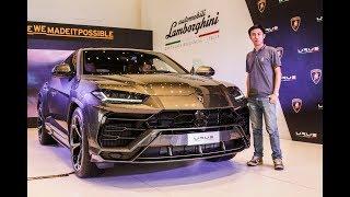 【现场报导】Lamborghini Urus 登陆马来西亚