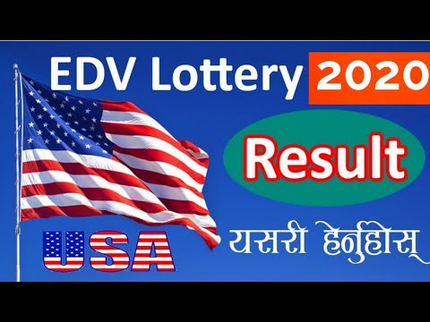 How To Check EDV Lottery Result 2019 I Electronic Diversity Visa Lottery Result [In Nepali]