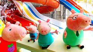 George y Peppa Pig están en el parque acuático. Juguetes Peluches. Vídeos para niños
