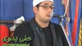 الشيخ محمود الشحات - سورة الانعام  16.04.2011