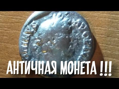 Денарий императора Антонина Пия.