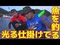 堤防からサバとサゴシが爆釣した! の動画、YouTube動画。