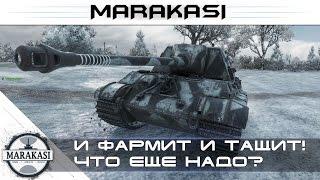 И фармит и тащит! Что еще надо? World of Tanks