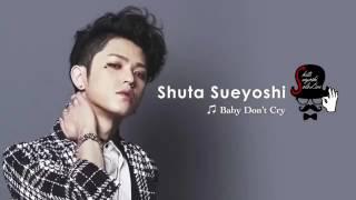 shuta sueyoshi ソロ曲トレーラー