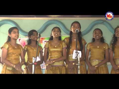 Samghagaanam 01 - Aathire Thiruvaathire