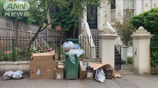 イギリス 外出制限で家庭ごみ増 不法投棄が3倍に(20/05/04)