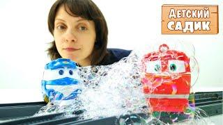 Детский сад Капуки Кануки - игрушки Роботы поезда