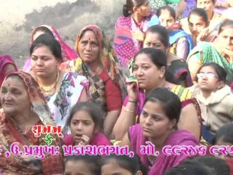 Jay Naklank Nejadhari Ramamandal Green Park Rajkot Part - 29