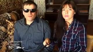 Незрячий музыкант Сергей Ковалев, Культурная Столица , харьков