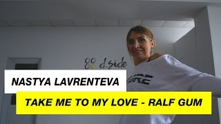 Take Me To My Love - Ralf Gum |Choreography by Nastya Lavrenteva |D.Side Dance Studio