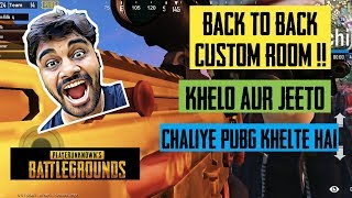 PUBG MOBILE HINDI [CUSTOM ROOM] KELO SUB BACK 2 BACK