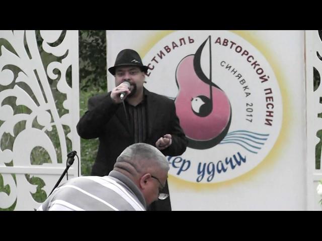 Илья Лукин - Лихо. Выступление 27.08.2017, фестиваль