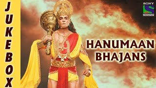 Hanumaan Bhajans - Jukebox 2