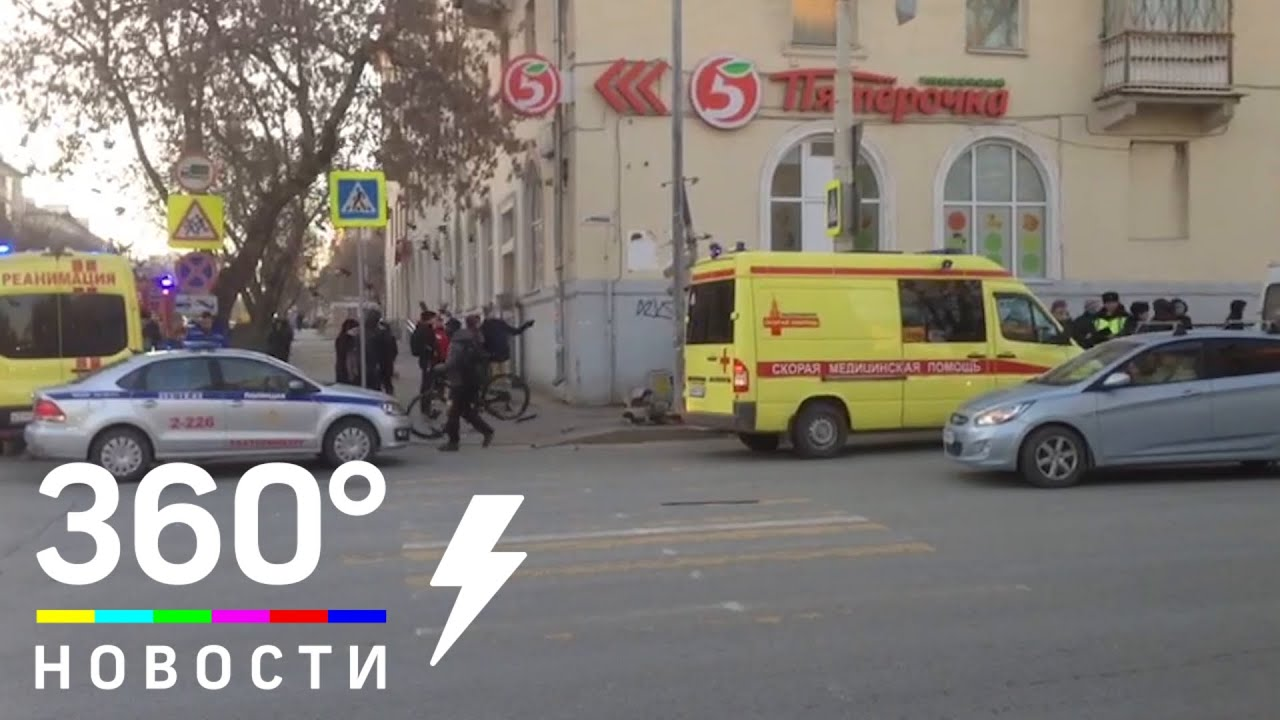 В Екатеринбурге машина сбила женщину с коляской: кадры с камеры видеонаблюдения