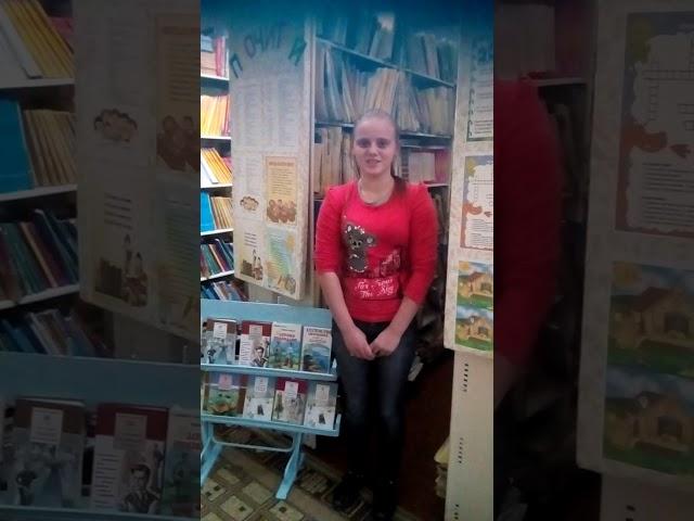 Изображение предпросмотра прочтения – НатальяХарламова читает произведение «Чародейкою Зимою…» Ф.И.Тютчева