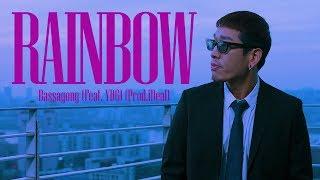 [MV] '뱃사공'과 그의 우상, YDG(양동근)의 첫번째 콜라보! I 뱃사공 (Bassagong) - 레인보우 (Feat.YDG)(Prod.iDeal) (영화 '잠은행' OST)