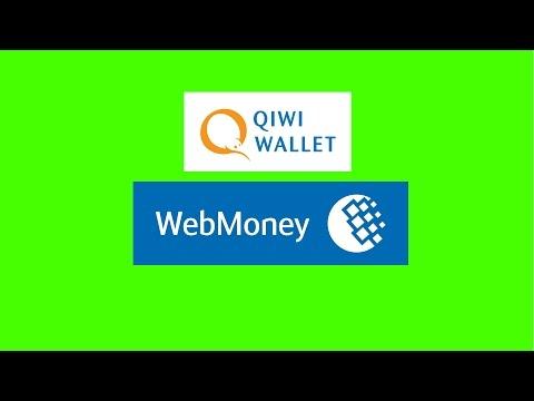 Как перевести деньги с WebMoney в Qiwi без аттестата 2К17&18&19