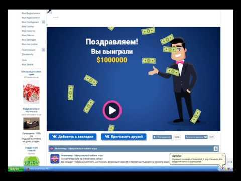 Играть кто хочет миллионером на деньги