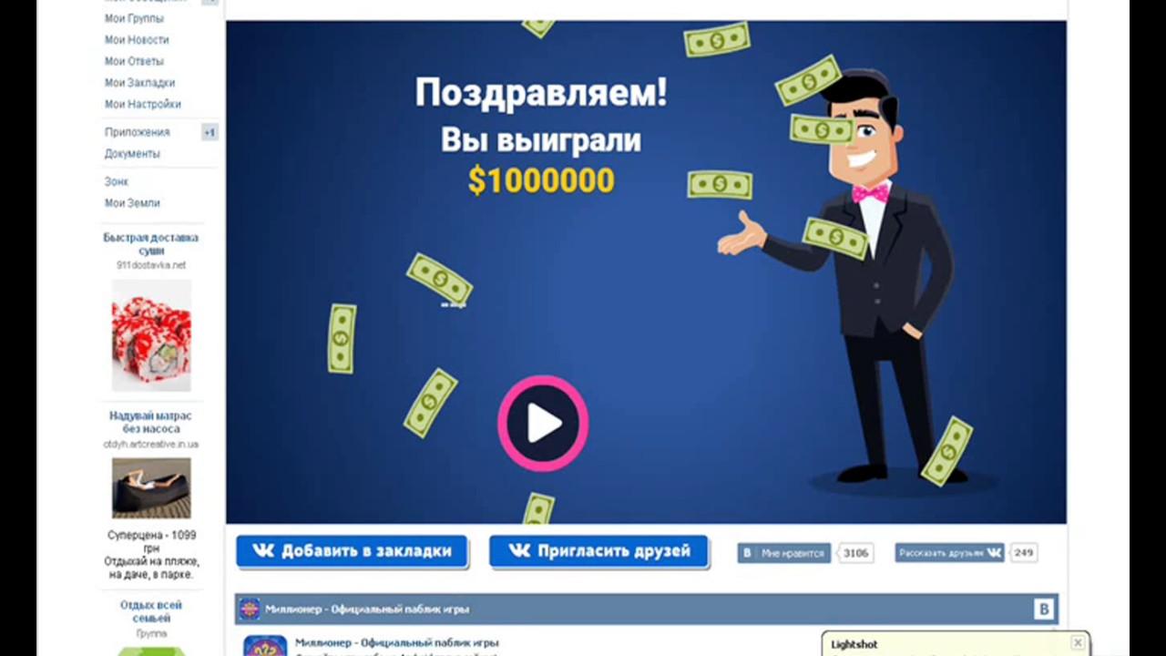 Бонусом начальным казино онлайн с