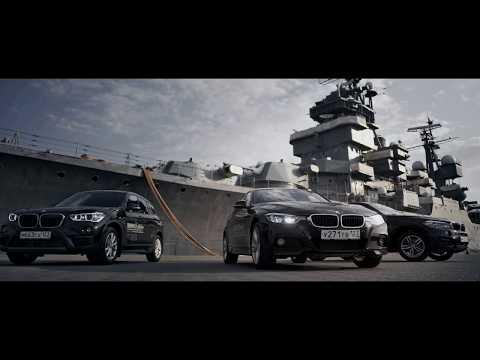 BMW Модус Новороссийск