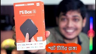 Android Smart  TV রাজা  ! Xiaomi Mi Box S Ultra HD Set Top Box Review । THE BEST ANDROID TV BOXES