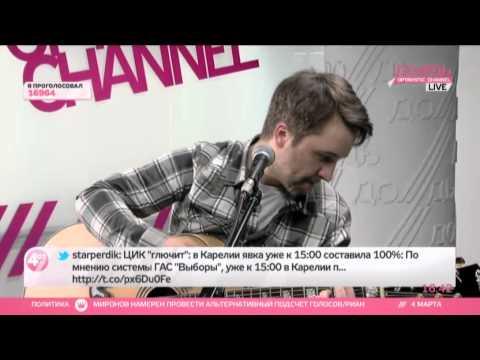 Руслан Силин — Курск (LIVE)