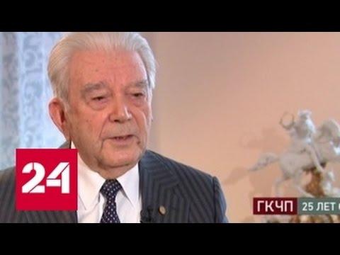 Нишанов: Ельцин действовал на разрушение союзного государства