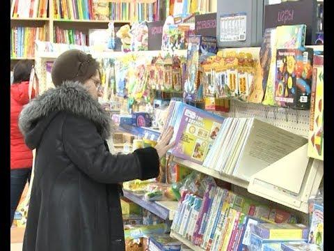 Книжные магазины «Амиталь» приглашают старооскольцев за подарками
