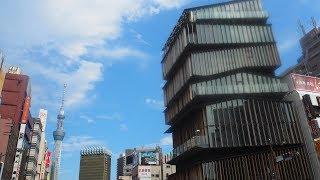 ASAKUSA CULTURE TOURIST INFORMATION CENTER Asakusa Culture Tourist ...
