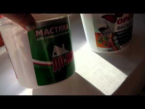 Как наклеить потолочную плитку без разметки