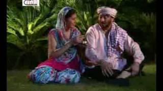 Chankata 2009 Part 2