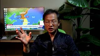 북한의 비핵화는 실현될 것인가 125회