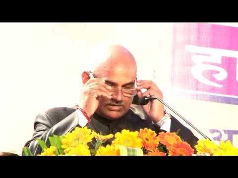 Bar Association 2017 Dehradun  - Kavi Samelan Part-1