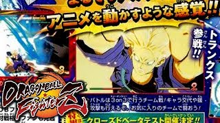 future trunks the heat dome ultimate attack dragon ball fighterz future trunks confirmed