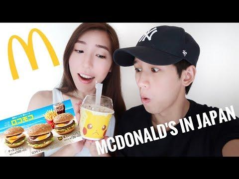 JAPANESE MCDONALDS! PIKACHU McFlurry & LOCOMOCO Burger!