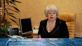 видео Порядок регистрации права собственности на земельный участок