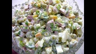 Лучший Салат Оливье 😘 Зимний салат с колбасой классически👍вкусно