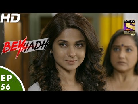 Thumbnail: Beyhadh - बेहद - Episode 56 - 27th December, 2016