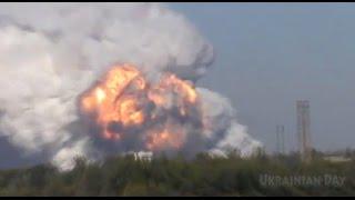 Взрыв завода, попадания снаряда АТО, ДНР, ЛНР, Донецк, Луганск, Украина, Ukraine, WAR