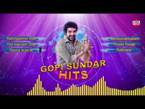 Hits of Gopi Sunder | Audio Juke Box | Malayalam Film Songs |