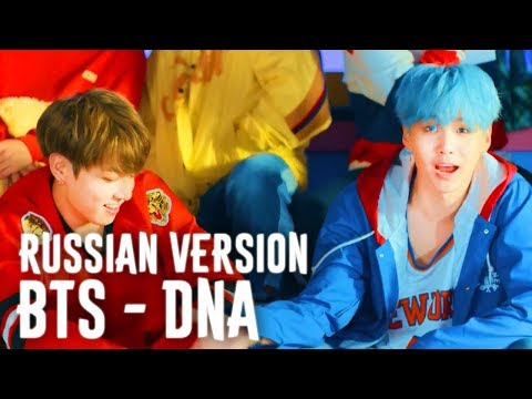 TAIYO (타이요) - DNA [russian BTS vocal cover] + acapella
